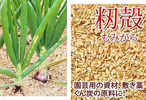 長野県産の低農薬米からの籾殻もみがら販売、土壌改良に堆肥、ハウス栽培に家庭園芸、に緩衝材パッキン等。生産者直売、品質の良い籾殻。約75リットル入り1袋×10 B015E8TREC