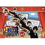 D-BOYS BE AMBITIOUS Vol.1 [DVD]