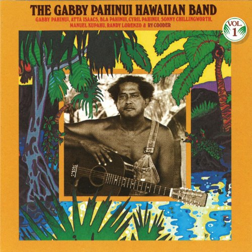 Gabby Pahinui Hawaiian Band, V...