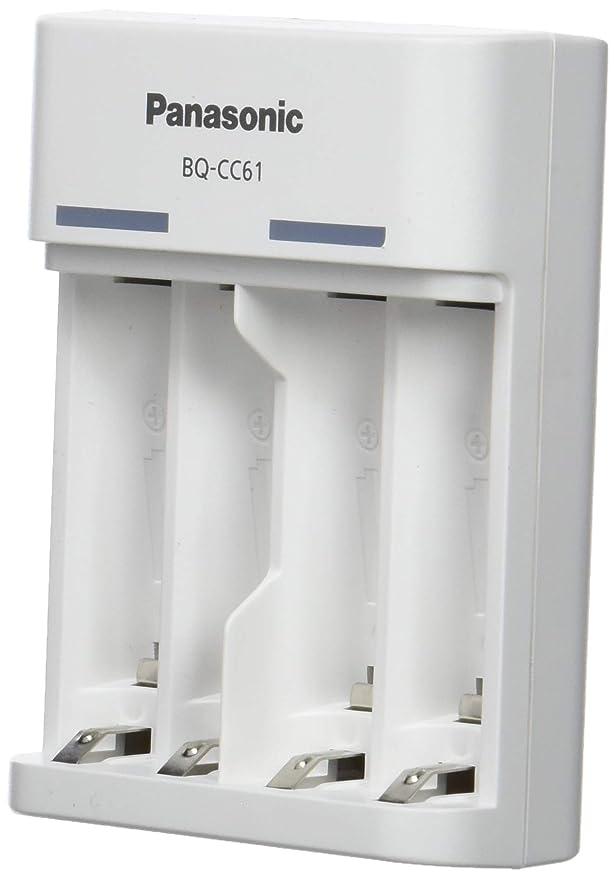 Panasonic eneloop 52061000 Cargador de USB , Color Blanco ...
