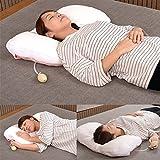 眠り製作所 首も眠る枕 Couu くぅぅ 枕 肩こり 首こり ストレートネック いびき (ホワイト)