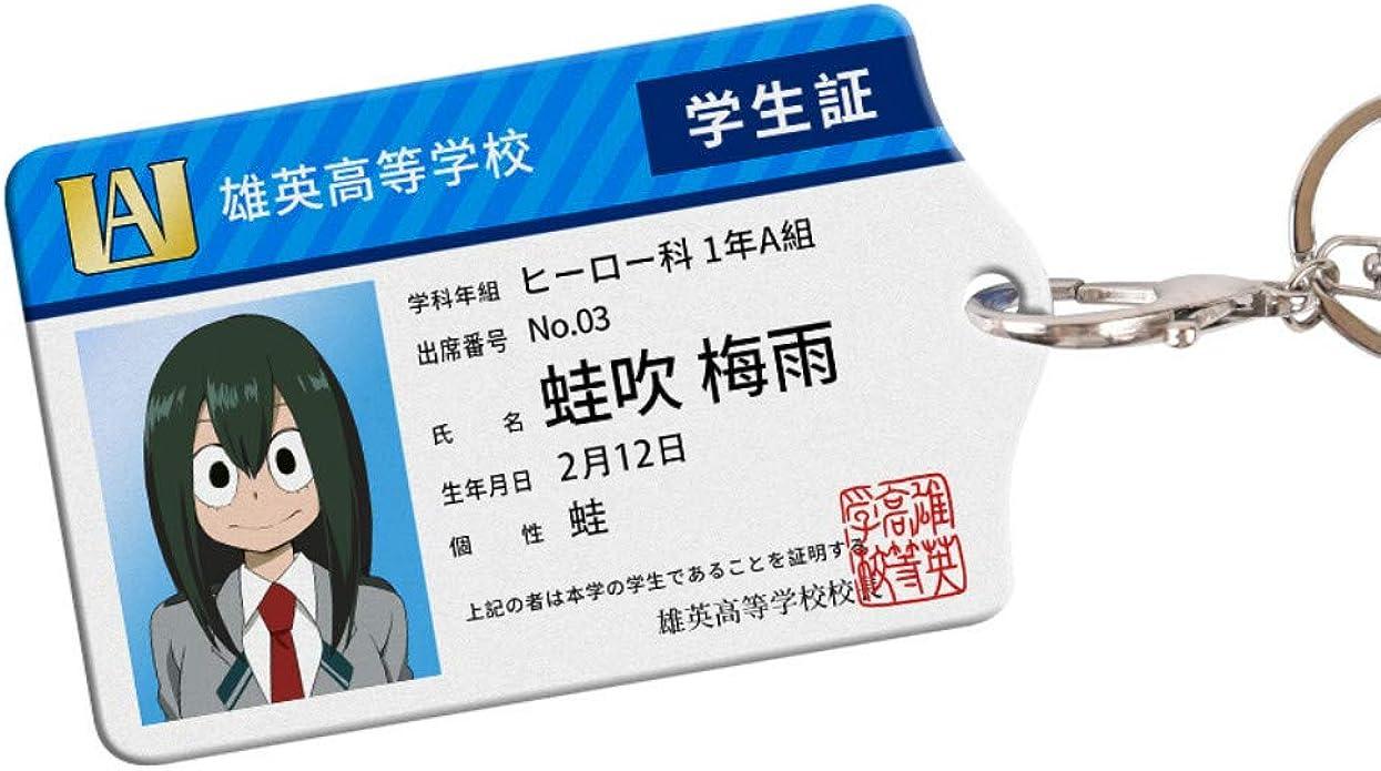 My Boku no Hero Academia Keychain Lanyard ID Badge Holder Cosplay Prop Accessory