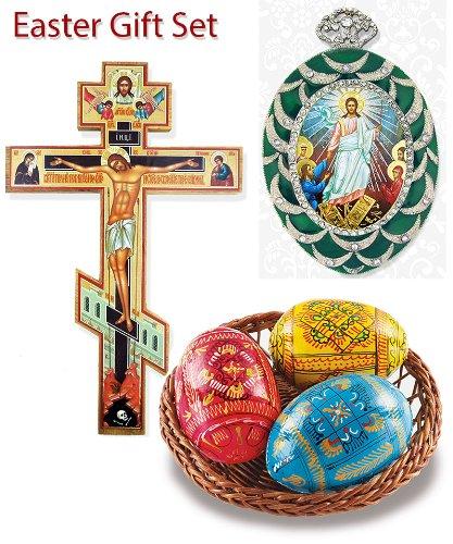Set of 3 Ukrainian Wooden Pysanky Eggs in Basket Resurrection of Christ Icon Three Bar Wall Cross 8 Inch