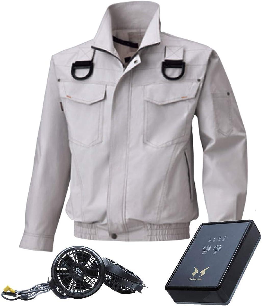 Bigborn 空調風神服 BK6047F フルハーネス 対応 長袖 ジャケット 綿100% ファン&バッテリー付 セット