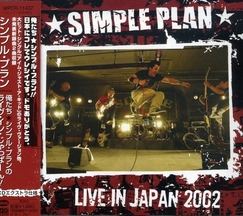 Live In Japan 2002 by Japanese Import