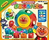 Anpanman NEW puzzle chubby (japan import)