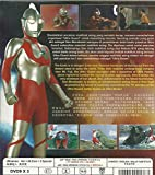 ULTRAMAN (ENGLISH AUDIO) - COMPLETE TV SERIES DVD BOX SET (36 EPISODES + 3 SPECIAL)