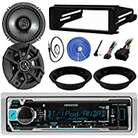 Kenwood KMR-M318BT Stereo MP3 Receiver Bundle Combo With 2x Kicker 6.5 Speakers W/ Adapter Brackets, Dash Kit For 1998-2013 Harley Motorcycles + Enrock 22 Radio Antenna + 50Ft 14g Speaker Wire