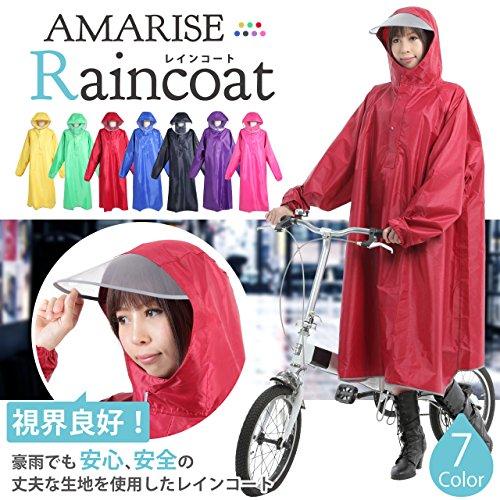 【AMARISE】レインコート(ポンチョタイプ、袖つき)レインウェアワインレッド(赤紫)男女兼用フリーサイズ