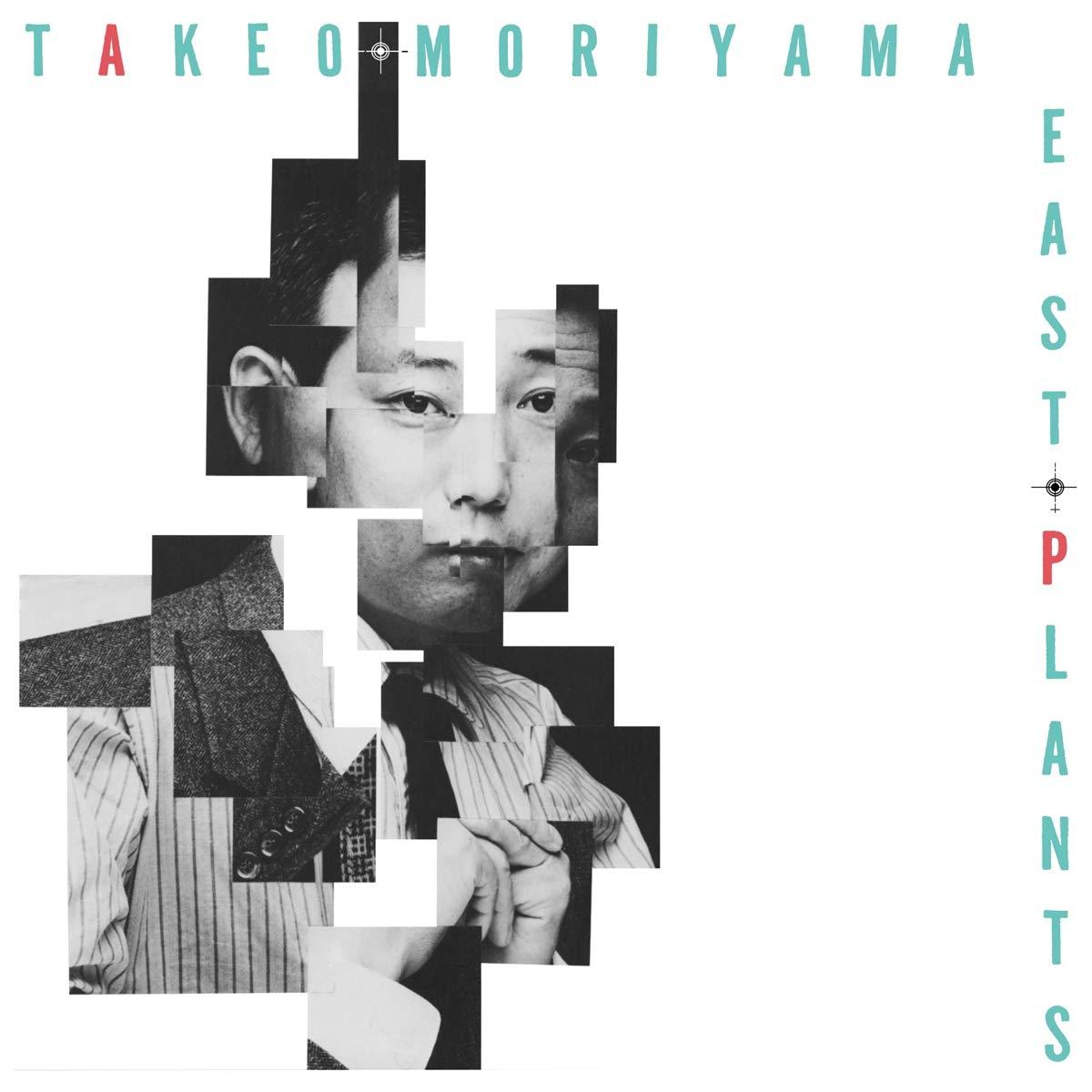 Vinilo : Takeo Moriyama - East Plants (LP Vinyl)