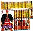 SLAM DUNK(スラムダンク) コミック 全31巻完結セット (ジャンプ・コミックス)