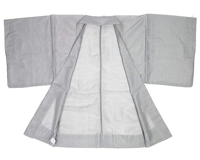 Amazon.com: kyoetsu Hombre japonés haori chamarra komaro ...