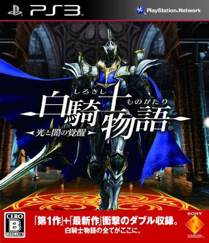 White Knight Chronicles II [Japan Import]