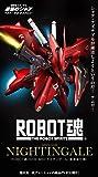 ROBOT魂 <SIDE MS> ナイチンゲール(重塗装仕様)完全受注品!!