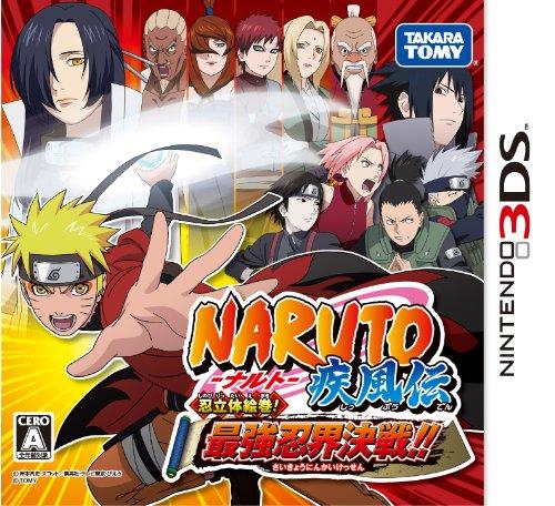 Naruto Shippuden: Ninrattai Emaki! Saikyou Ninkai Kessen!! [Japan Import] by Takara Tomy