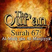 The Qur'an: Surah 67 - Al-Mulk, aka Al-Munjiyya Audiobook by One Media iP LTD Narrated by A. Haleem