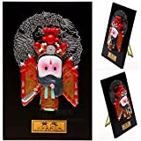 LINA-Slat cartoon mud ( Malaysian Super Q edition China wind Business Gifts Peking opera birthday gift (h20l13cm),model2 swing Home