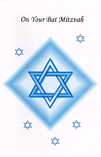 Amazon bat mitzvah greeting cards in a bulk 12 pack health bat mitzvah greeting cards in a bulk 12 pack m4hsunfo
