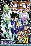Muhyo and Roji's Bureau of Supernatural Investigation, Yoshiyuki Nishi, 1421524252