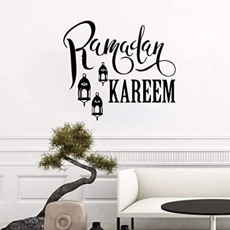 Crjzty Vinilo Adhesivo de Pared Ramadán Kareem Tatuajes de Pared ...