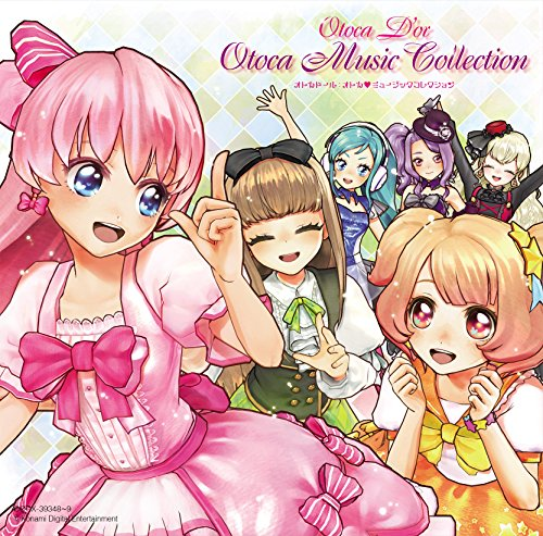 OTOKA DOLL OTOKA MUSIC COLLECTION(2CD)