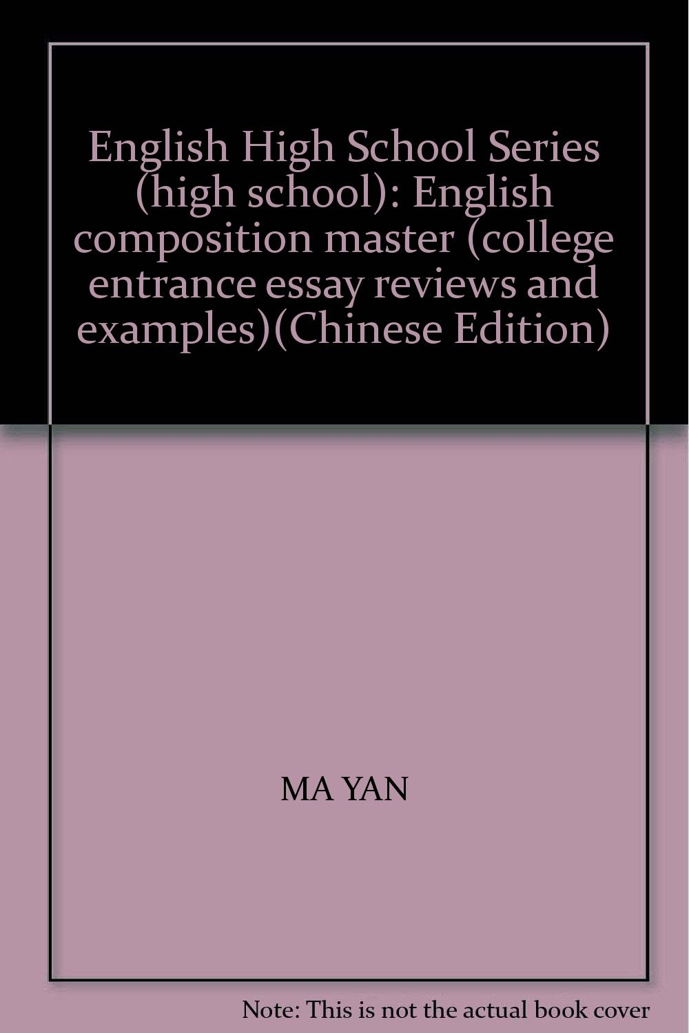 english high school series high school english composition master  english high school series high school english composition master  college entrance essay reviews and exampleschinese edition paperback   january
