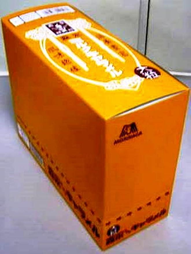 cajas bin 149gX5 Morinaga Milk Caramel: Amazon.es: Alimentación y bebidas