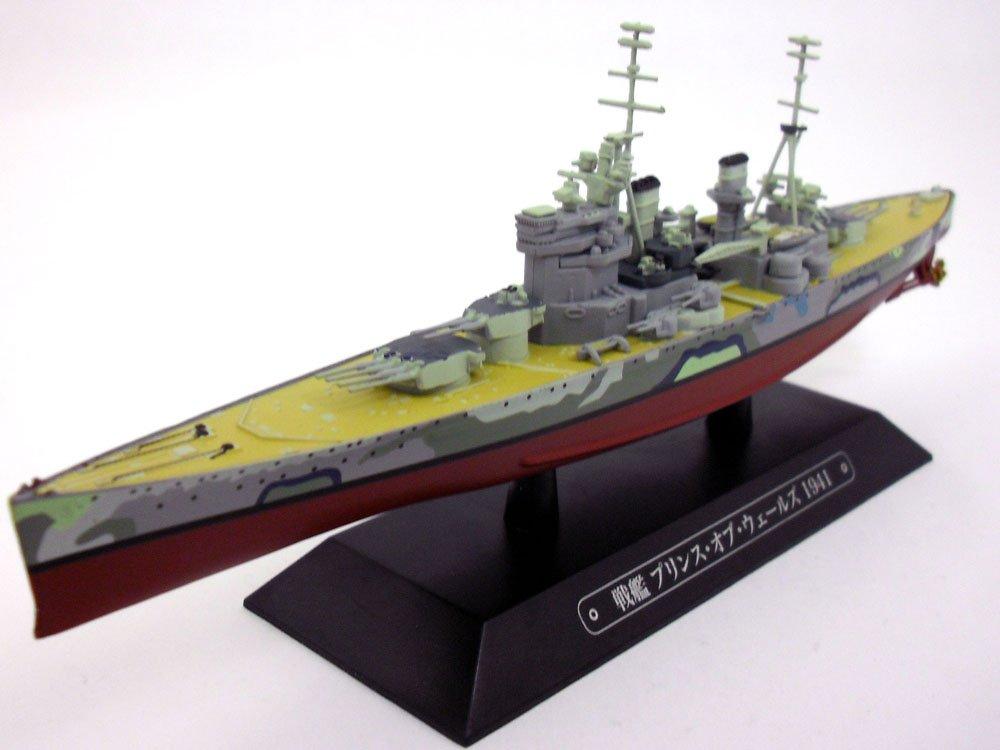 Battleship HSM Prince of Wales (53) 1/1100 Scale Diecast Metal Model Ship (#46)