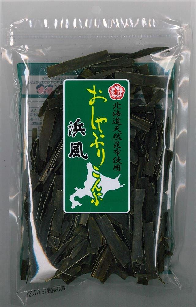 Nakano Bussan 1.52 oz chupete kelp Hamakaze X12 bolsas ...