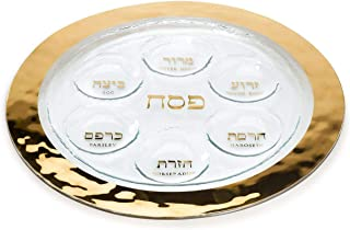 product image for Seder Plate w/ Gold Rim - Judaica by Annieglass