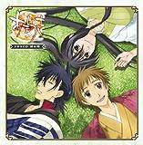 Amatsuki: Drama CD Vol. 4 by Soundtrack (2008-06-05)