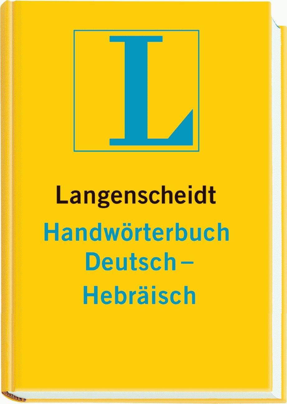 Langenscheidt Handwörterbuch Deutsch-Hebräisch