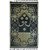 Modefa Islamic Prayer Mat Janamaz Sajjadah Thin Woven Chenille Arabesque Waw (Black)