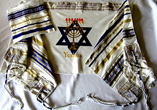 Yeshua Light of the World New Covenant Messianic Tallit & Matching Tallit Bag ()