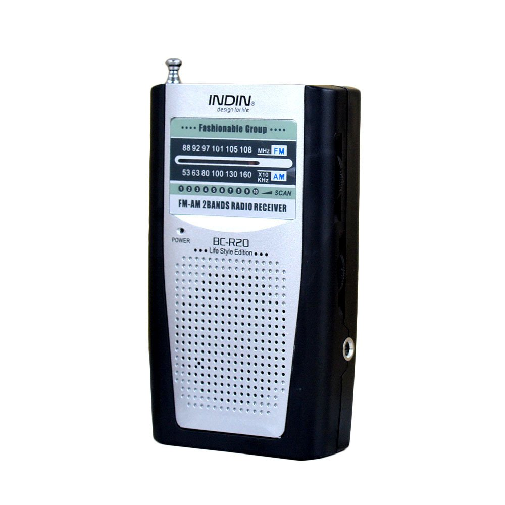 INDINEN BC-R20 Mini Portable Battery Operated AM / FM Radio Receiver (Black Silver)