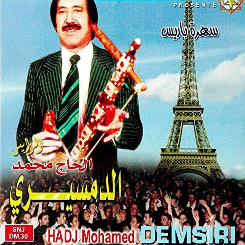 music demsiri mp3