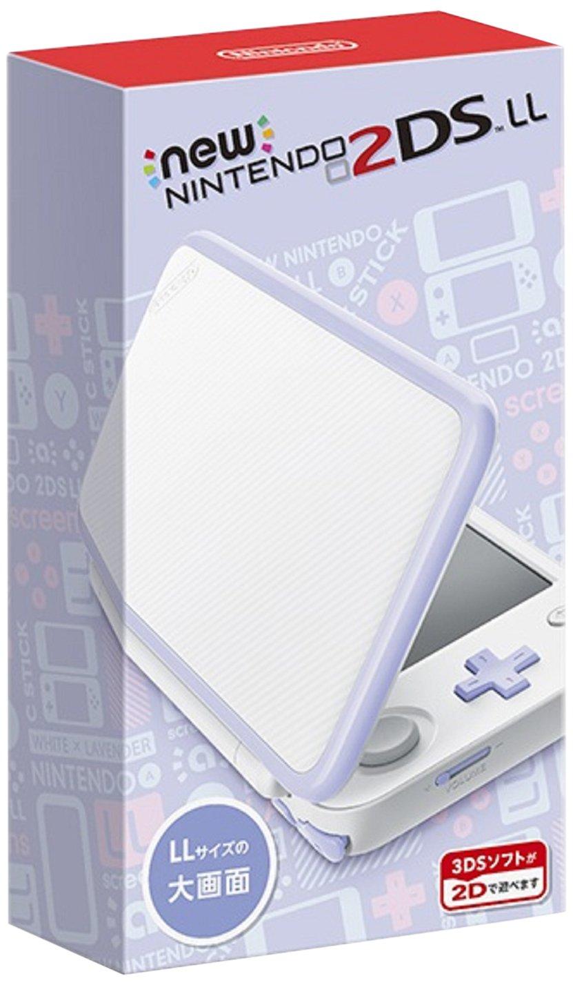 New Nintendo 2DS LL White × Lavender JANSUAAA