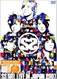 SS501 LIVE IN JAPAN 2007 [DVD]