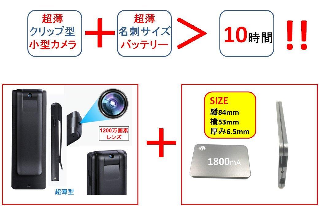 Newstar ペン型カメラ 10時間 連続録画 極薄電源と極薄クリップ型 小型カメラ 証人シリーズ スパイカメラ B01N23C1R0