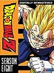 DragonBall Z: Season Eight  (ep.220-253)