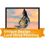 Mad Masters Lord Shiva Wooden Framed Painting Wall Art