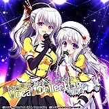 SystemSoft Alpha & unicorn-a Vocal Collection Vol.4