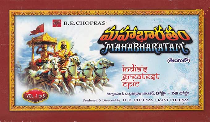 Amazon in: Buy Mahabharatham- Volume 1 to 8 DVD, Blu-ray