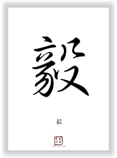 Mut Chinesisches Japanisches Kanji Kalligraphie Schriftzeichen