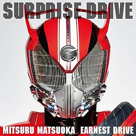 Amazon | SURPRISE-DRIVE | Mits...