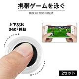 ゲームコントローラ 新しい ジョイスティック スマートフォン用 タッチスクリーン ジョイパッドのタブレット 面白いゲーム 携帯やパッドのコントローラ