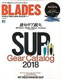 BLADES12 (エイムック)