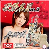Caroline Giron Japanese HOT to optimization of 2 Tian sakura sake double hole of entity pour mould sex toy virgins Free shipping