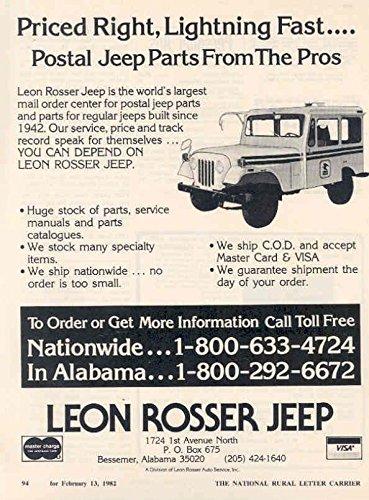 Am General Jeep - 3