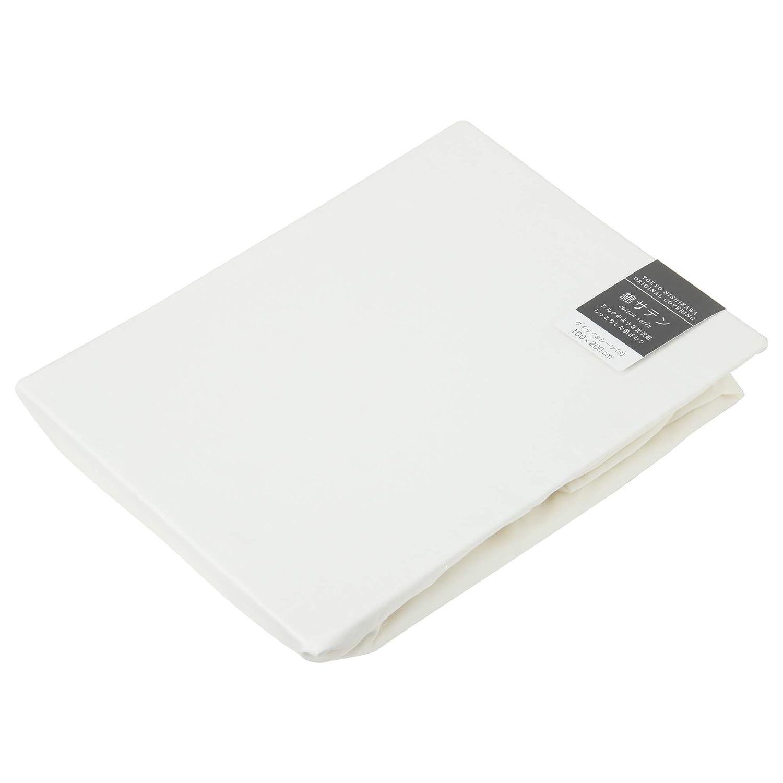 西川産業 ボックスシーツ ホワイト キング 抗菌 日本製 綿100% 厚さ35cmまでに対応 ボーテ PTN0109058W B07FHDMNJ8 ホワイト キング